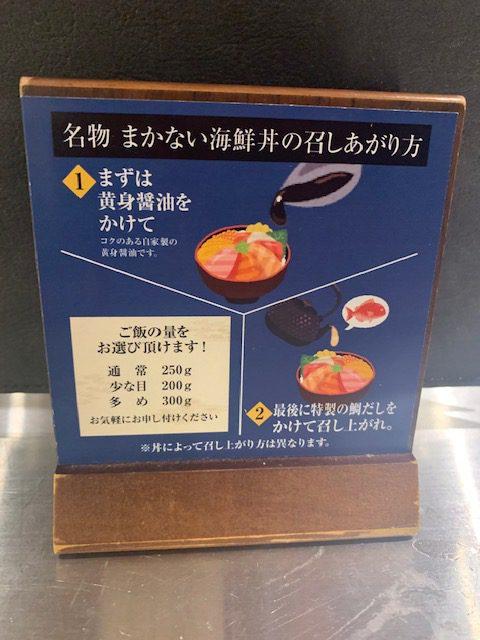 芦屋 海鮮 丼